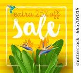 summer sale poster. summer... | Shutterstock .eps vector #665709019