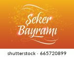 candy festival calligraphic... | Shutterstock .eps vector #665720899
