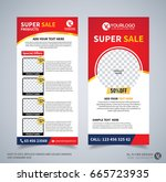 dl flyer design template. dl... | Shutterstock .eps vector #665723935