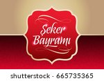 candy festival calligraphic... | Shutterstock .eps vector #665735365