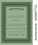 green awesome certificate... | Shutterstock .eps vector #665847721