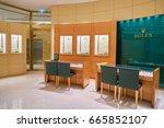 hong kong   circa september ... | Shutterstock . vector #665852107