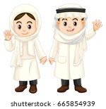 kuwait kids in white costume... | Shutterstock .eps vector #665854939