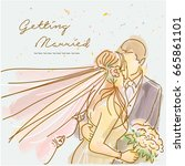 getting married   marry me  ... | Shutterstock .eps vector #665861101