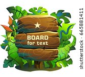 wooden board for text in... | Shutterstock .eps vector #665881411