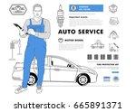 auto service contour line... | Shutterstock .eps vector #665891371