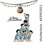 illustration of boy with... | Shutterstock .eps vector #665901811