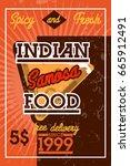 color vintage indian food banner | Shutterstock .eps vector #665912491