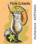 vector image of summer cocktail ... | Shutterstock .eps vector #665916661