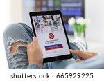 alushta  russia   june 8  2017  ... | Shutterstock . vector #665929225