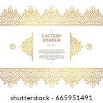 vector seamless border in... | Shutterstock .eps vector #665951491