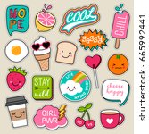set of fashion patches  cute... | Shutterstock .eps vector #665992441