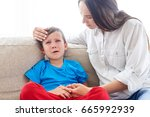 close up shot of young... | Shutterstock . vector #665992939