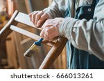 painting pieces of wood old... | Shutterstock . vector #666013261