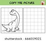 funny dinosaur. copy the... | Shutterstock .eps vector #666019021