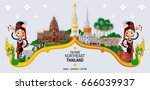 thailand travel concept   the...   Shutterstock .eps vector #666039937
