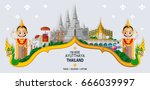 thailand travel concept   the... | Shutterstock .eps vector #666039997