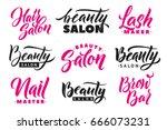 logo beauty salon lettering set.... | Shutterstock .eps vector #666073231