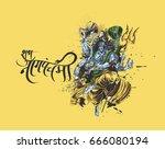 happy nag panchami  poster ... | Shutterstock .eps vector #666080194