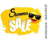 summer  | Shutterstock . vector #666134419