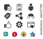 social media icons. chat speech ... | Shutterstock .eps vector #666157789