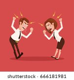 man and woman business office... | Shutterstock .eps vector #666181981