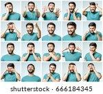 set of young man's portraits... | Shutterstock . vector #666184345