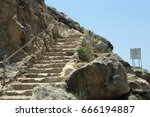 rosh hanikra  is an incredible ... | Shutterstock . vector #666194887