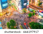 shibuya crossing from top view... | Shutterstock . vector #666197917