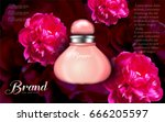 romantic cosmetic set  peony... | Shutterstock .eps vector #666205597