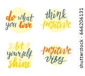 lettering quotes  do what you... | Shutterstock .eps vector #666206131