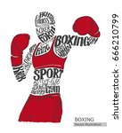 vector boxer. silhouette of the ... | Shutterstock .eps vector #666210799