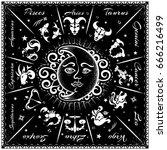 zodiac signs  horoscope  vector ... | Shutterstock .eps vector #666216499