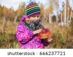 beautiful little girl and... | Shutterstock . vector #666237721