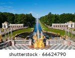 lower park with canal and... | Shutterstock . vector #66624790