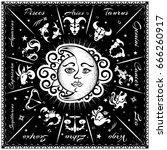 zodiac signs  horoscope  vector ... | Shutterstock .eps vector #666260917