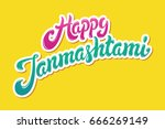 happy janmashtami hand drawn... | Shutterstock .eps vector #666269149