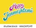happy janmashtami hand drawn... | Shutterstock .eps vector #666269149