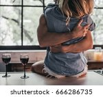 cropped image of attractive... | Shutterstock . vector #666286735
