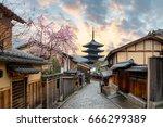 yasaka pagoda and sannen zaka...   Shutterstock . vector #666299389