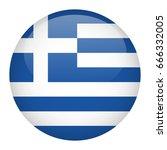 greece flag button | Shutterstock .eps vector #666332005