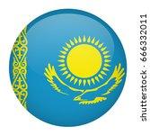 kazakhstan flag button | Shutterstock .eps vector #666332011