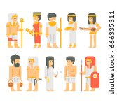 ancient egyptian people set... | Shutterstock .eps vector #666335311