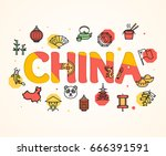 china design template line icon ... | Shutterstock .eps vector #666391591
