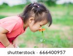 asian kid exploring natural... | Shutterstock . vector #666400957