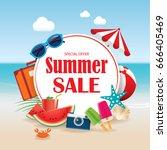 summer sale background banner... | Shutterstock .eps vector #666405469