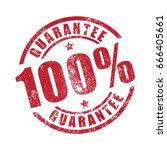 100  guarantee grunge stamp... | Shutterstock .eps vector #666405661