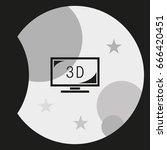 3d tv technology icon. | Shutterstock .eps vector #666420451