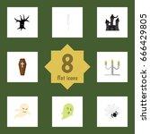 flat icon celebrate set of... | Shutterstock .eps vector #666429805
