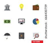 flat icon finance set of... | Shutterstock .eps vector #666430759